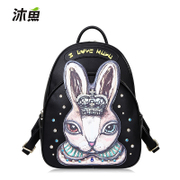 Bathe fish 2015 new prints for fall/winter studded shoulder bags personalized cartoon School of Korean Air diamond trend bags