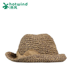 Hot spring and the spring and autumn ladies crochet hats fashion Hat crimping caps 81H10500