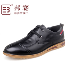 BENESOL/State match new suede leather strap casual shoes for fall/winter round head low trend shoes 5032088