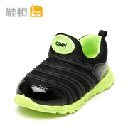 Shoebox new round head shoe 2015 winter low tube boots comfortable Bull cute Caterpillar Children's shoes