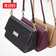 Wheat bags 2015 new simple, versatile Messenger bag for fall/winter woman European fashion the first layer of bovine baodan shoulder bag
