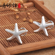 Fungus nail earrings 925 women and white fungus nail girl Korea vogue original female Starfish earrings silver handmade silver gifts
