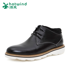 Hot new simple casual men high shoes strap platform shoes at the end of the first layer of leather shoes men 75W5914