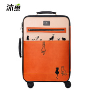Bathe fish 2015 cat cartoon 24 inch casters new student soft trolley case suitcase luggage 20/24