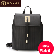 Honggu Hong Gu 2015 counters new leather backpack Europe fashion embossed backpack 7184