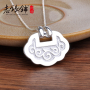 Wu Yue Lao Pu S925 silver vintage ethnic handmade silver necklaces, silver original personality cloud Flower necklace gift