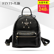 Header layer of leather rivet backpack Jurchen 2015 summer tide College wind Korean casual small backpack