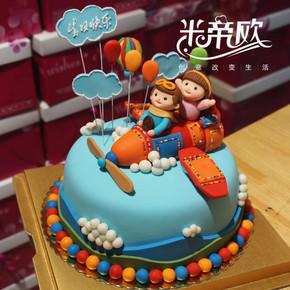 北京配送创意翻糖卡通生日蛋糕飞机【米帝欧精致款】放飞的青春