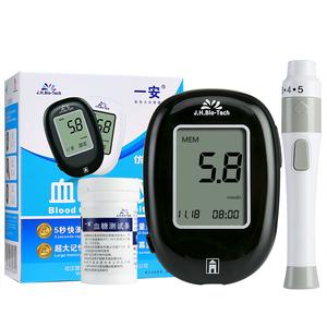 一安智能血糖测试仪家用全自动测血糖的仪器血糖医仪配试纸