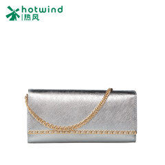 Hot new chain wallet cover-trend ladies around wallet wallet 5112H5506