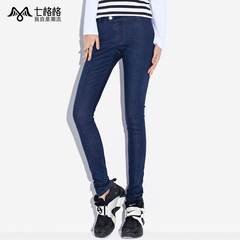 Seven space space OTHERCRAZY draping slim super elastic pencil jeans women