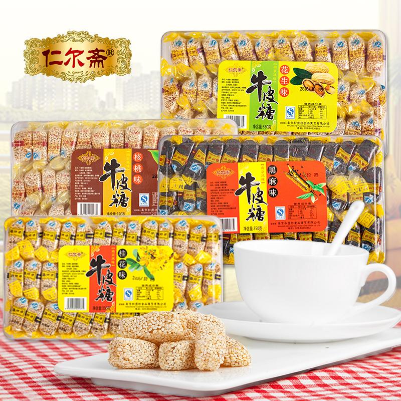 正宗扬州特产童年小吃零食扬州小吃芝麻牛皮糖350g软糖