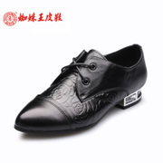 Spider King low heels new leather rose print head dark lace vintage women's shoes