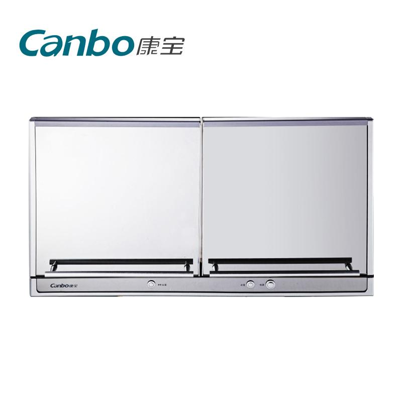 Canbo/康宝 ZTP70E-4A 消毒柜质量好吗,好用吗