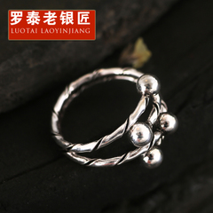 Chandos old silversmith 925 Silver ring women cross index contracted Japanese and Korean-style creative open-silver ring rings