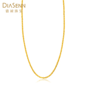 Diasenn Gold Chain Necklace