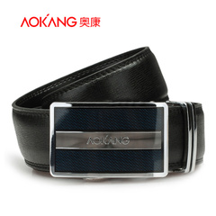 Aucom automatic buckle belt belts men's leather suede leather belt genuine male business Korean wave package mail