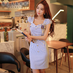 Dress girls big pink doll 2015 summer styles ladies dresses, Korean fashion striped short sleeve