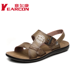 YEARCON/er Kang men's Sandals new leisure Trends 2015 summer men's breathable shoes non-slip men's shoes