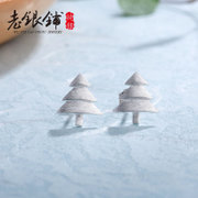 Wu Yue Lao Pu S925 silver fungus nails female art fresh and cute little Christmas tree jewelry stud earrings are hypoallergenic and white fungus