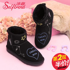 Interesting new 2015 winter-related cartoon embroidery short tube leather snow boots women's shoes leather boots W55868