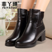 Philippine girl in autumn and winter mother middle-aged women's shoes leather women boots shoes short boots with high heels and velvet Martin boots short boots