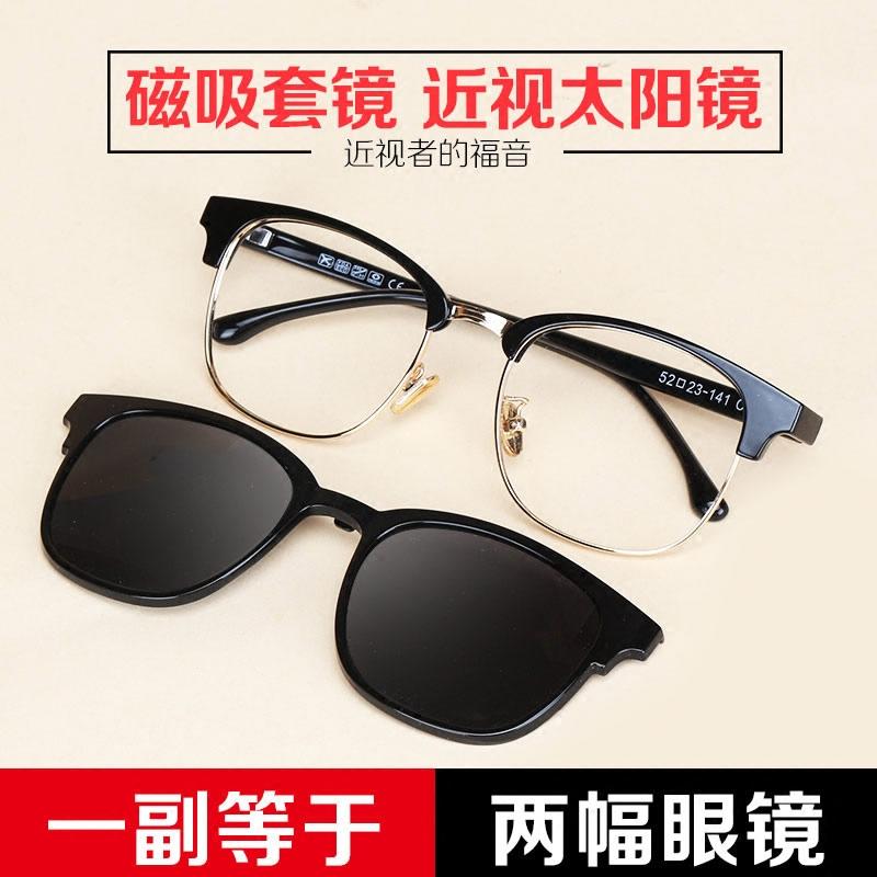 两用磁吸套镜偏光太阳镜圆脸开车眼镜近视镜男配有度数墨镜夹片女