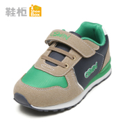 Shoebox shoe fall 2015 the new sports and leisure shoes baby shoe with breathable mesh surface 1115424204