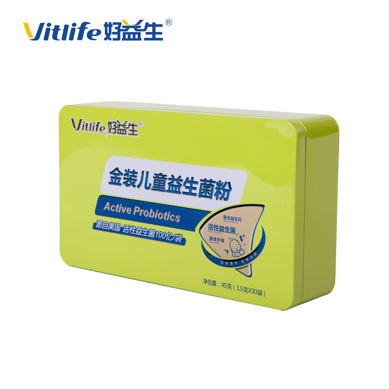 好益生益生菌冲剂婴幼儿童调节肠道美国益生菌粉铁盒装