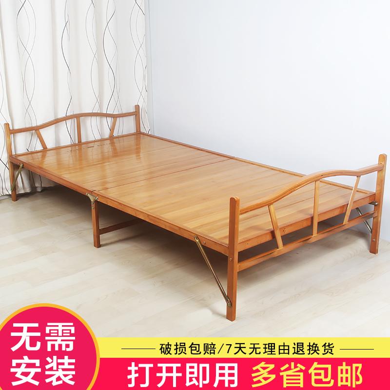 竹床折叠床单人午休床成人家用简易板式双人床0[商城]