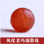 South Red weathered old red agate chalcedony beads beads persimmon red DIY bracelet bracelets Xingyue Bodhi accessories