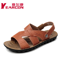 Kang genuine spring and summer styles everyday casual leather men's shoes Sandals trend of men's casual shoes