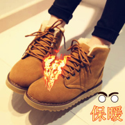 Fall/winter boots snow boots women''''''''''''''''''''''''''''''''s shoes women''''''''''''''''''''''''''''''''s shoes with Korean students flocking to thicken at the end of a short cylindrical frosted lace