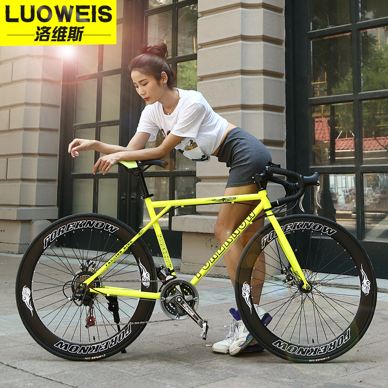 洛维斯公路自行车谁在用,评价一下吧