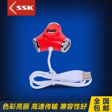SSK飚王 创意水管SHU012 USB分线器  HUB 高速扩展口 4口集线器