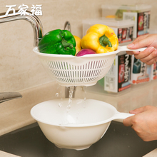 日本厨房洗菜qm3塑料沥水zc 筛子创意塑料水果盘果盆两件套