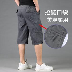 夏季男士七分裤中年纯棉沙滩裤短裤大码宽松运动中裤工装马裤薄