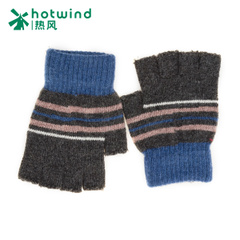Hot new winter fringe gloves men and half refers to the trend of the Korean students write gloves P042M5402