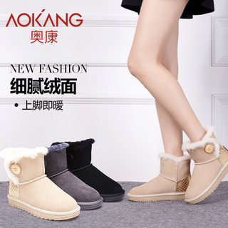 Aokang shoes winter fashion warm plush and comfortable flat boots Velcro snow boots women