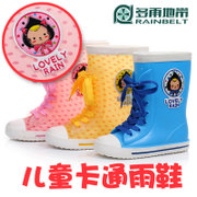 RAINBELT rain-belt Korean fashion children boots with cute flower rain boots waterproof shoes and wool