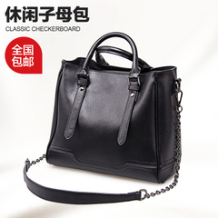 2015 new summer ladies bag slim handbag shoulder bag Messenger bag leather chain flashes commuter bag