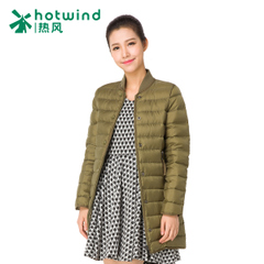 Hot women's clothing in the Korean version of the collar down coat women long wave slim padded winter coat 12H5903