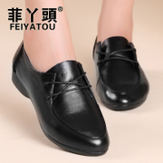 Philip Comfort casual shoes girl leather plus size MOM and non-slip flat older flat with soft bottom shoes shoes