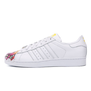 Adidas Pharrell Superstar 限量彩繪貝殼頭 S83358/4/0 S83346