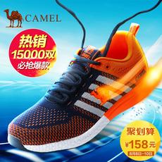 【2016新款】Camel骆驼运动鞋 男女休闲跑步鞋网鞋运动情侣鞋夏季