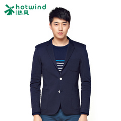 Hot spring and the spring and autumn new men's slim wide-collar knit business casual suits men suits 21W5102