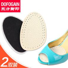 东方脚印 牛皮前掌垫加厚半码垫鞋底贴防滑耐磨半垫超软护脚垫