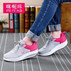 Microphone Ta spring 2016 surface shake shoes shoes with thick-soled platform shoes at the end of sports and leisure shoes fashion student