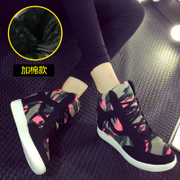 2015 new round high top sneakers women's shoes for the winter quarter Korean tidal shoes Camo flat student shoes