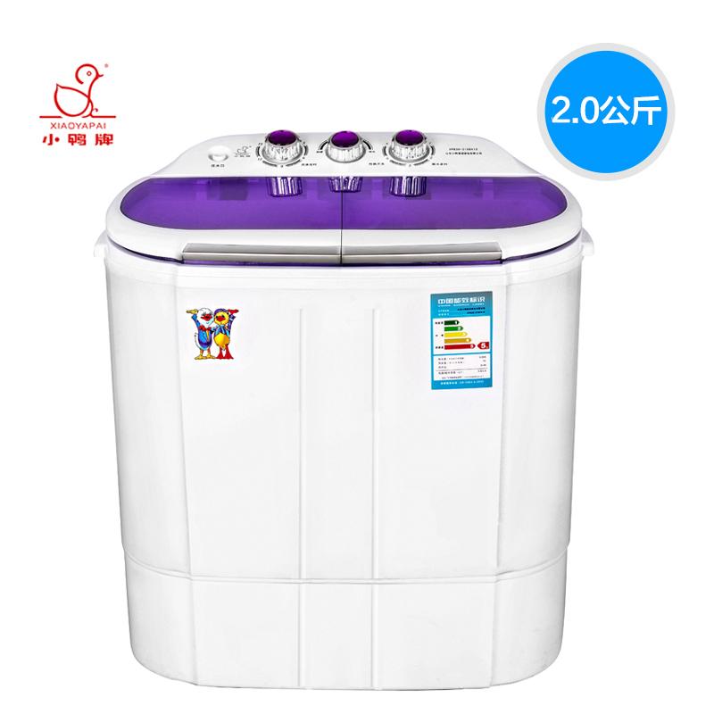 小鸭牌 XPB20-2188A7S 洗衣机怎么样,质量如何,好用吗